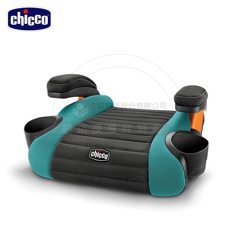 Chicco GoFit汽車輔助增高座墊(湛雨綠)