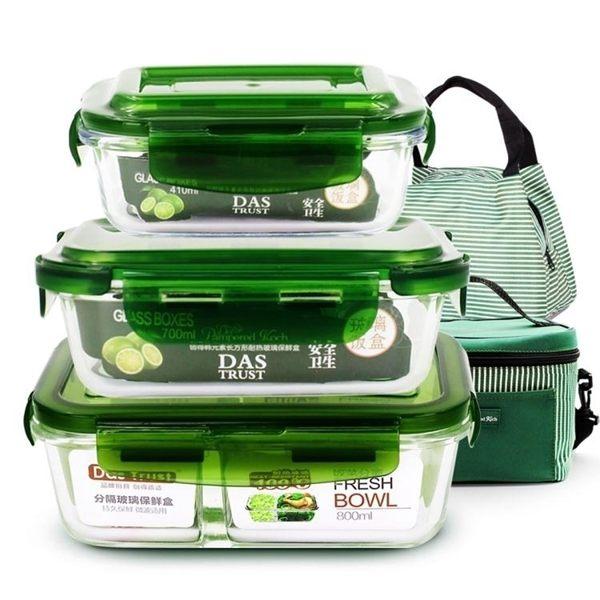 便當盒玻璃飯盒微波爐專用保鮮盒套裝便當盒學生帶蓋韓國長方圓形碗全館促銷限時折扣