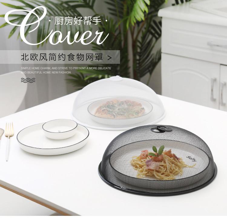 歐式餐桌罩飯菜罩食物罩圓形北歐簡約風家用蓋菜罩餐桌罩子