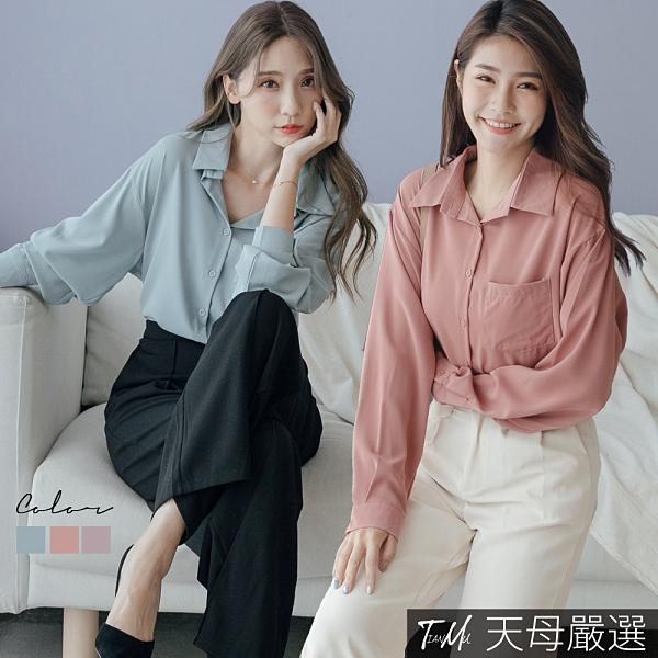 【天母嚴選】簡約純色單口袋襯衫(共三色)