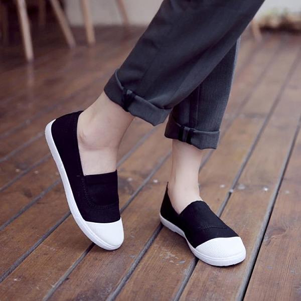 懶人鞋 小白鞋新款春夏韓版休閒一腳蹬透氣懶人學生帆布鞋女 - 古梵希