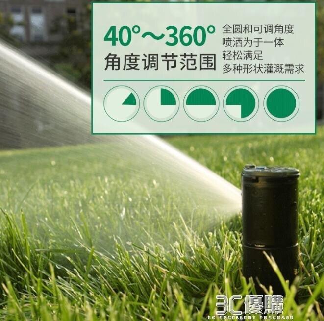 噴水器 美國雨鳥5004地埋式自動旋轉噴頭園林灌溉花園草坪噴灌升降噴水