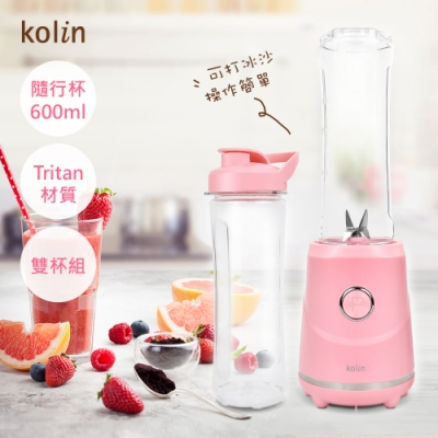 【Kolin 歌林】隨行冰沙果汁機-雙杯組 KJE-SD1906