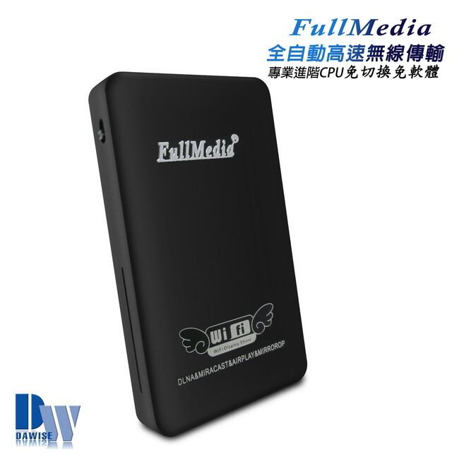 fullmedia-89a尊爵黑全自動高速無線影音鏡像器(送5大好禮)