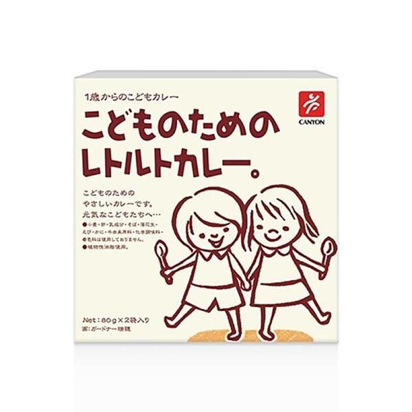 日本 CANYON 兒童咖哩調理包(淡路洋蔥口味)80gx2袋[衛立兒生活館]