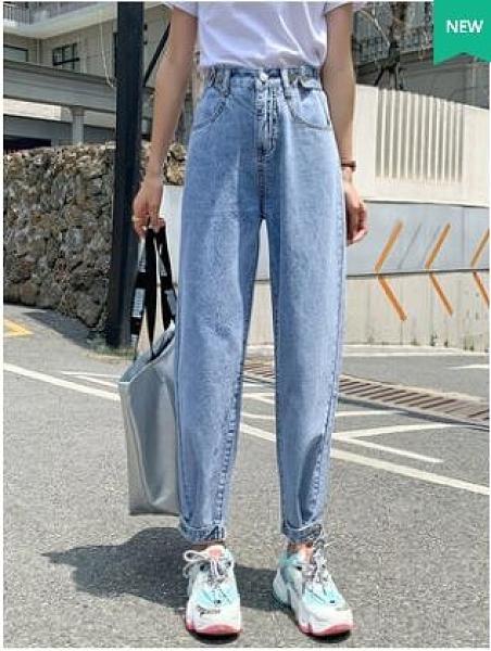 軟牛仔褲女寬松直筒小個子高腰老爹褲顯瘦顯高九分蘿蔔哈倫褲