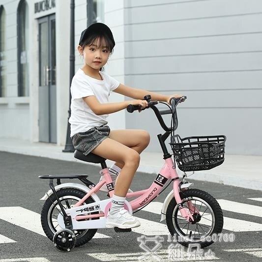 兒童自行車 兒童自行車1-2-3-6-7-10歲寶寶腳踏單車女孩女童車公主款小孩男孩 DF