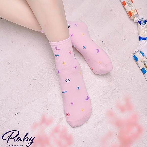 襪子 宇宙星空地球月亮短襪-Ruby s 露比午茶