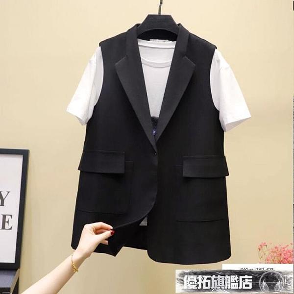 西裝馬甲 時尚西裝馬甲 背心馬夾女士新款黑色外穿潮坎肩春夏裝外套