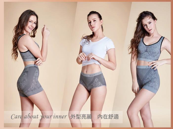 逆時健康提臀褲 平口款三角款各2件組