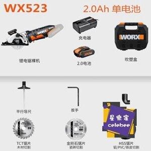 電圓鋸 20伏鋰電電鋸 wx523家用電圓鋸木工鋸 圓盤鋸裝修電動工具T【全館免運 限時鉅惠】