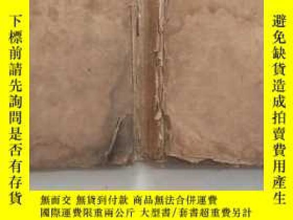 二手書博民逛書店(英文原版)the罕見bachelor s companion(