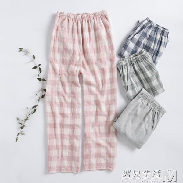 睡褲女長褲夏季薄款純棉可外穿日系格子寬鬆加大碼全棉單件家居褲