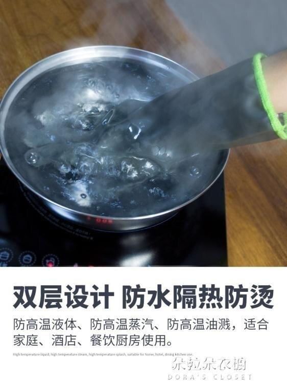隔熱手套 防水耐高溫廚師手套腸粉蒸汽防燙油炸防濺隔熱手套洗碗五指靈活