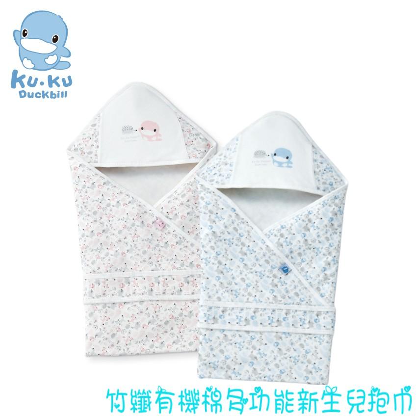 KU.KU.Duckbill 酷咕鴨 - 竹纖有機棉多功能新生兒抱巾