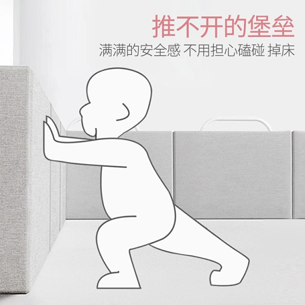 床圍欄嬰兒童防摔防護欄