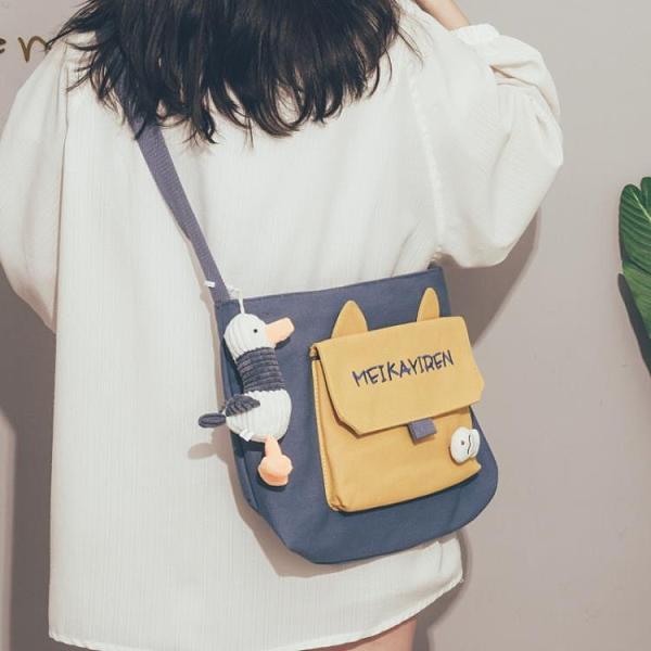 全場九折 大容量托特帆布包包女新款高中學生上課斜挎包可愛單肩郵差包