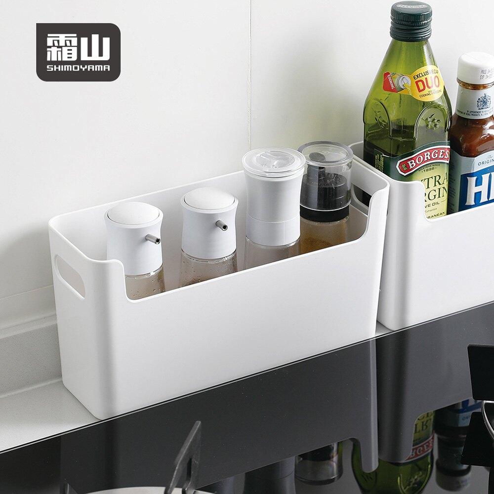 【日本霜山】無印風ABS雙把手U型口層架/櫥櫃收納籃-3入(廚櫃 置物 整理 儲物 萬用 玩具 繪本)