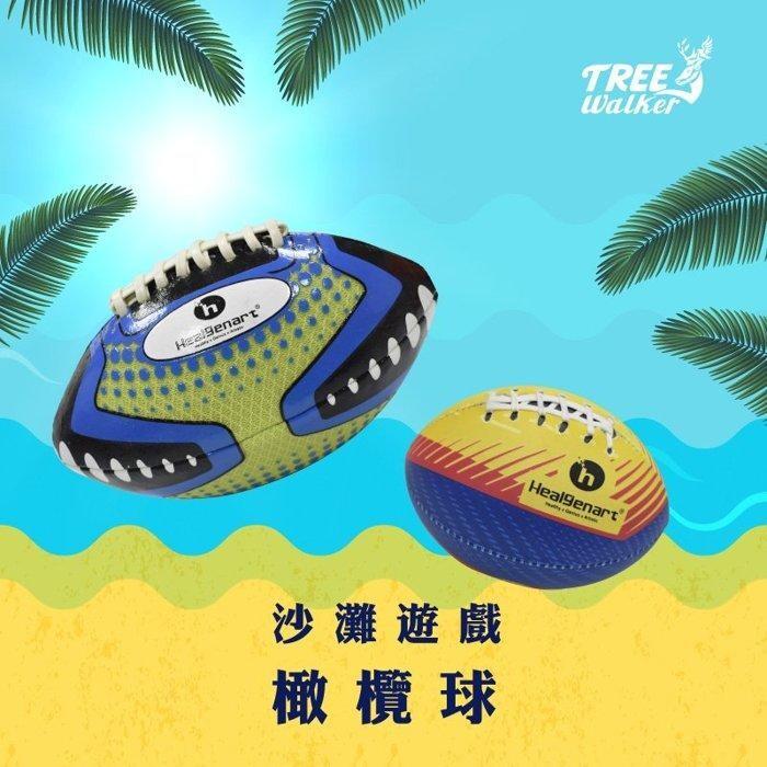 沙灘遊戲橄欖球(小)