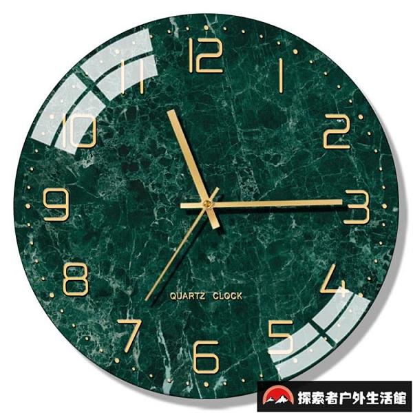 家用時鐘簡約壁鐘北歐靜音掛鐘客廳表【探索者戶外生活館】