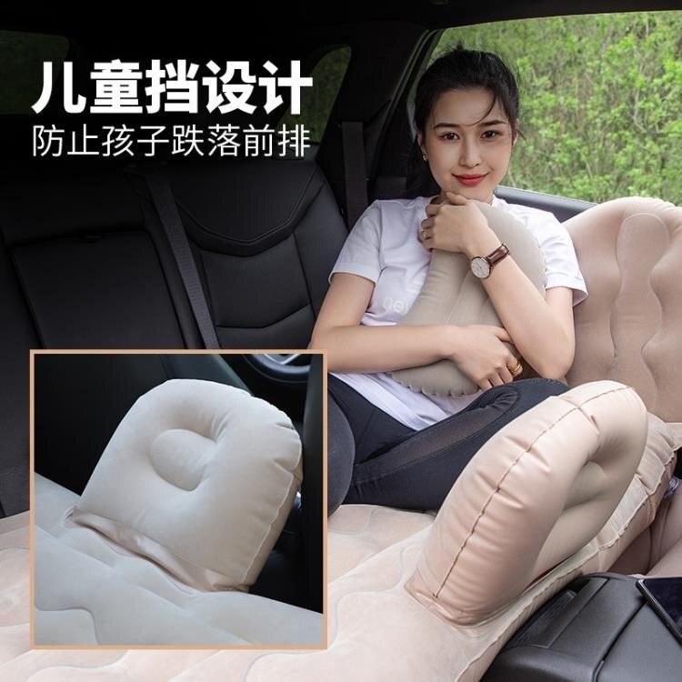 多功能汽車車載床帶護頭檔充氣床旅行車中床充氣床