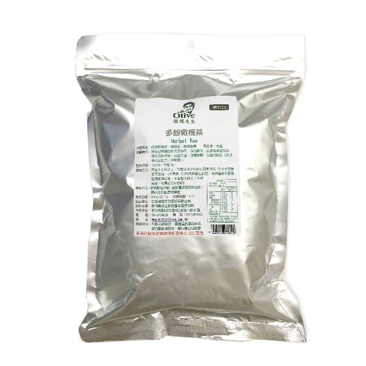 多酚橄欖茶 /補充包【橄欖先生】(100包/袋)