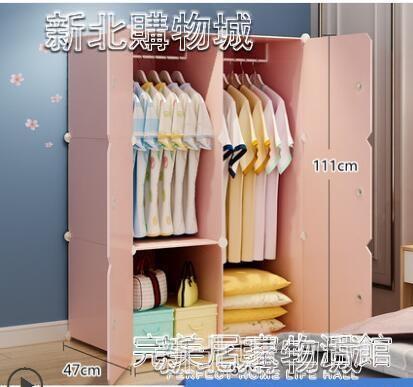 簡易衣櫃組裝布藝櫃子掛收納現代簡約出租房用儲物櫃仿實木布衣櫥【雙十二全館免運】