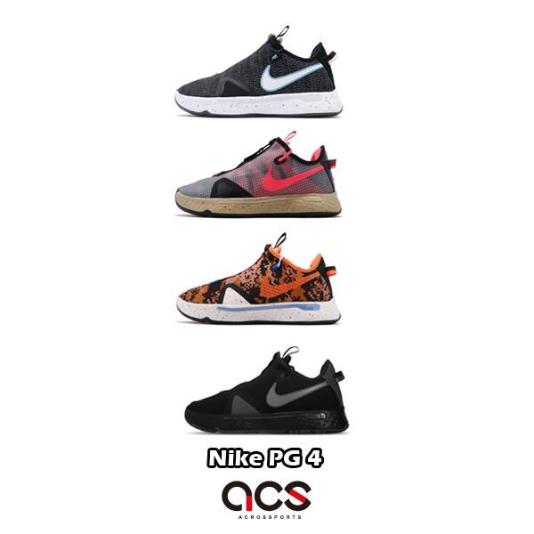 Nike 籃球鞋 PG 4 迷彩 ACG 全黑 任選 男鞋 運鞋鞋 XDR 耐磨鞋底 低筒 四代【ACS】