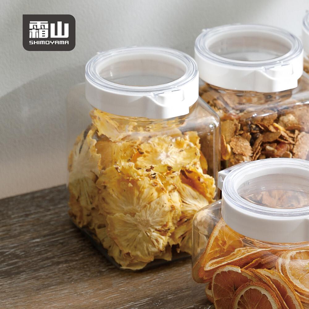 日本霜山pet廚房按壓快掀式食材透明密封罐-1500ml-3入 (可防潮/保鮮)