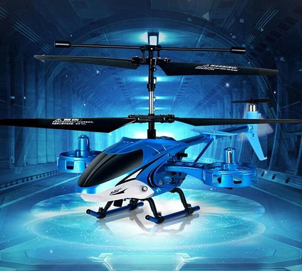 遙控飛機 耐摔無人直升機小學生小型飛行器男孩兒童玩具航模 南風小鋪