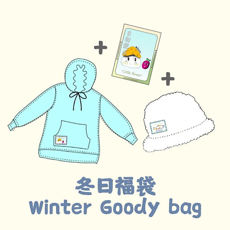 週年慶 Goody Bag - 暖暖冬日福袋Winter goody bag