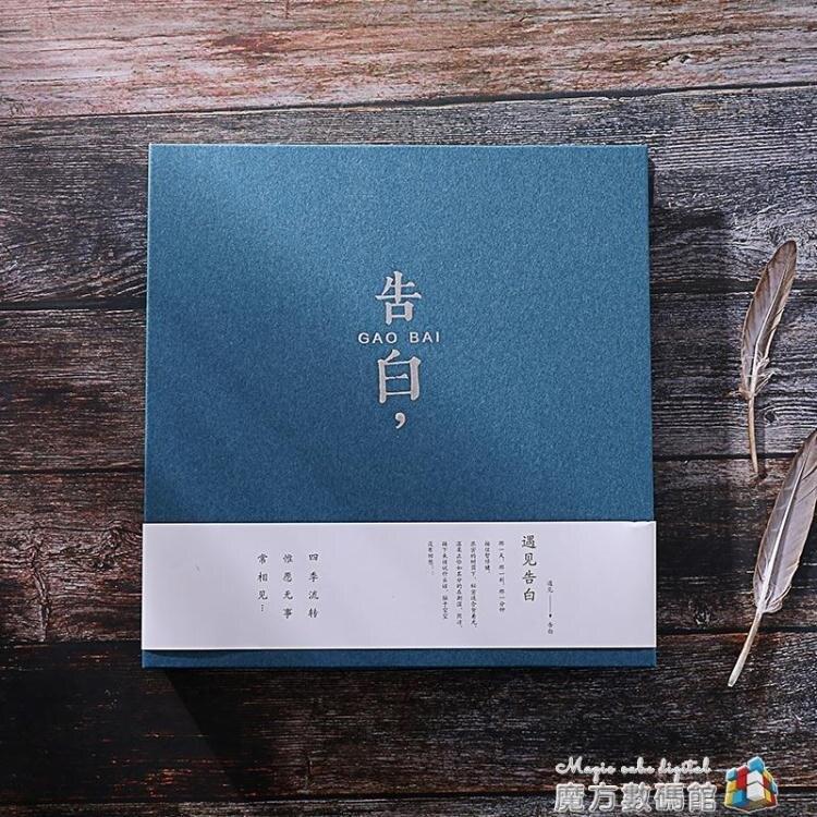 DIY黏貼式相冊本插頁式拍立得情侶手工家庭回憶錄影集紀念冊禮物
