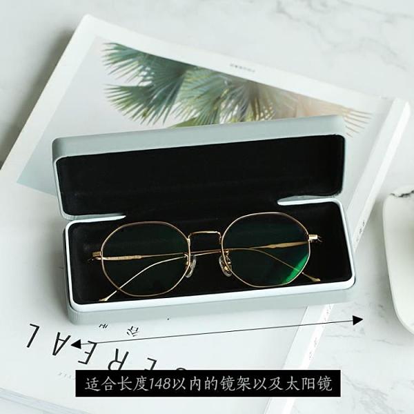 眼鏡盒韓國小清新墨鏡盒