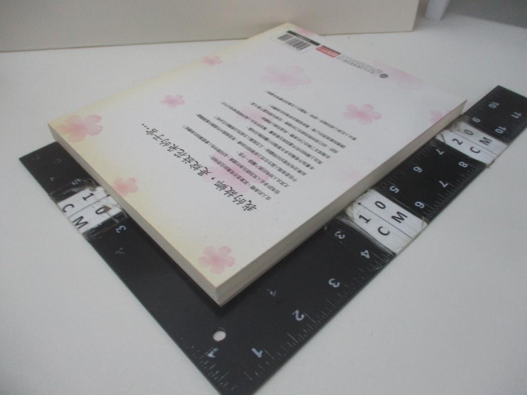【書寶二手書T8/保健_DQC】讓女人更幸福的第六臟器子宮_李柳明浩