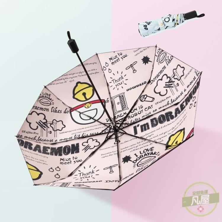【快速出貨】雨傘 女ins創意折疊黑膠晴雨兩用遮陽傘防曬防紫外線小清新 七色堇 新年春節送禮