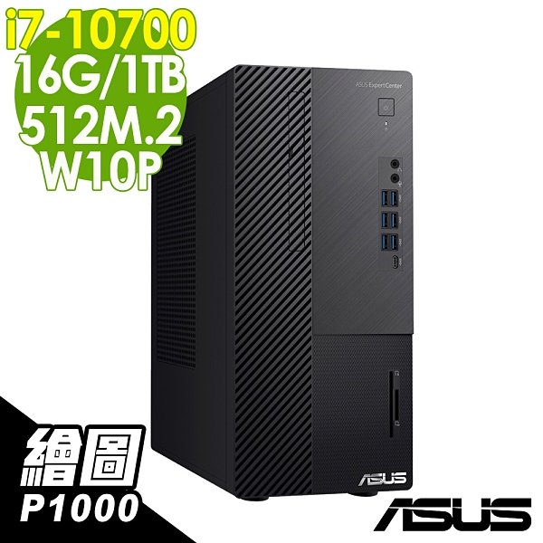 【現貨】ASUS D700MA 10代商用電腦 i7-10700/P1000 4G/16G/PCIe 512G+1TB/W10P