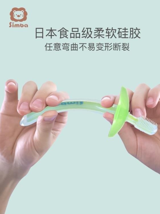 小獅王辛巴嬰兒訓練牙刷硅膠兒童嬰幼兒軟毛寶寶乳牙刷清理舌苔 夢藝