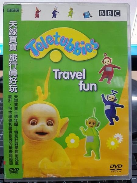 挖寶二手片-B04-157-正版DVD-動畫【天線寶寶:旅行真好玩】-國英語發音(直購價)