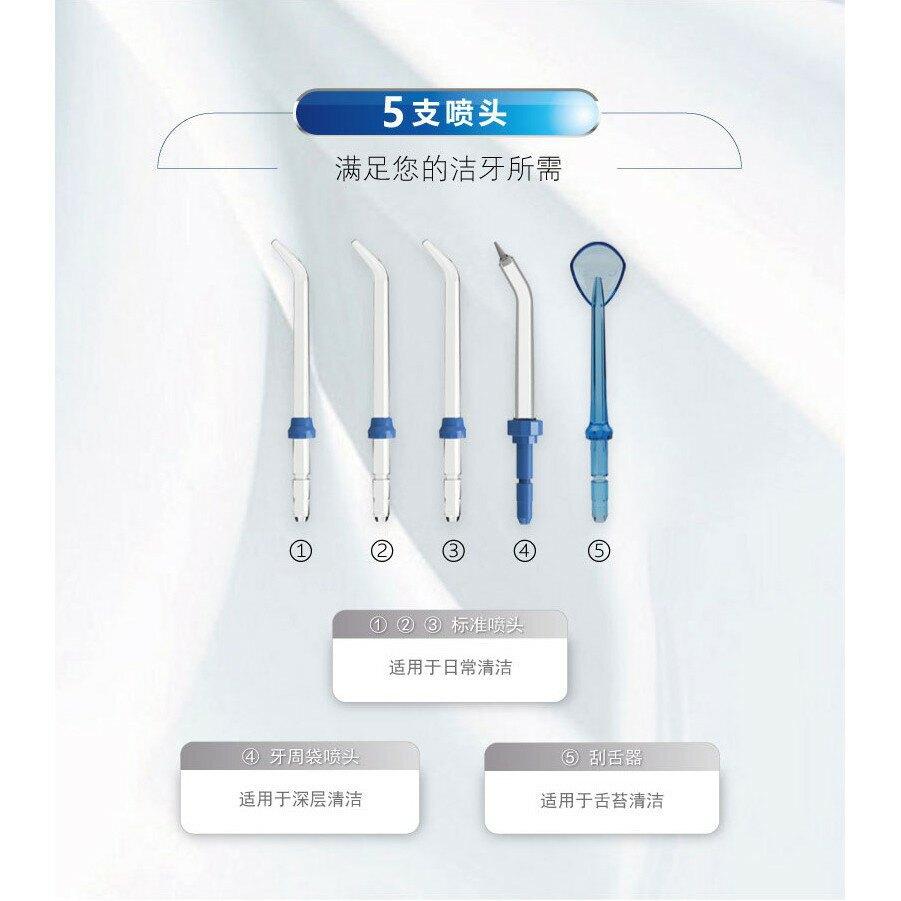 沖牙機 洗牙器 潔牙器 牙齒沖洗器 家用型沖牙機 清潔器 電動沖牙器 3色【全館免運 限時鉅惠】