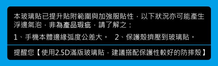 (買一送四) hoda ASUS ROG Phone 3 ZS661KS2.5D滿版高透光9H鋼化玻璃保護貼 免運