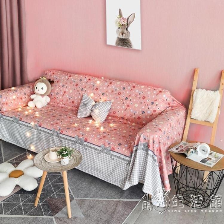 沙發蓋布套罩布沙發巾墊毯全蓋網紅北歐ins風簡約現代布單巾防滑