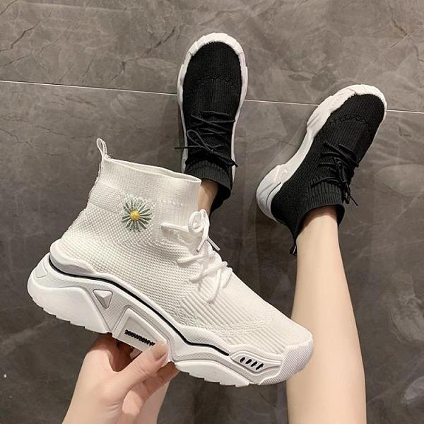黑色運動鞋女2021夏季新款百搭增高厚底小白老爹椰子鞋ins潮秋季 618狂歡