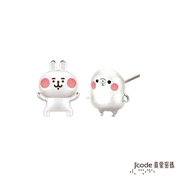 J'code真愛密碼銀飾 卡娜赫拉的小動物-樂活P助和粉紅兔兔純銀耳環