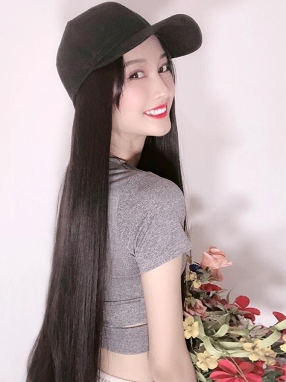 【快速出貨】帽子假髮一體女夏天新式時尚網紅長髮直髮自然帶假頭髮的全頭套式 七色堇