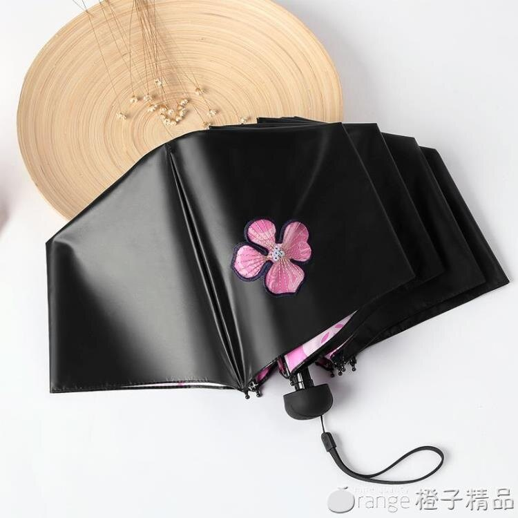 天堂傘防曬防紫外線遮陽傘女太陽傘學生黑膠三折疊簡約兩用晴雨傘 新年禮物
