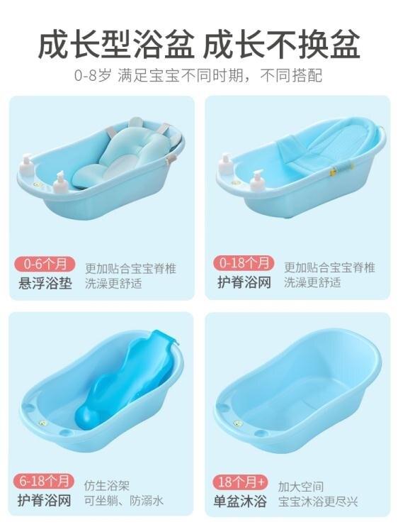 兒童洗澡盆 洗澡盆寶寶浴盆用品新生幼兒家用大號加厚可坐可躺兒童洗澡桶 年貨節預購