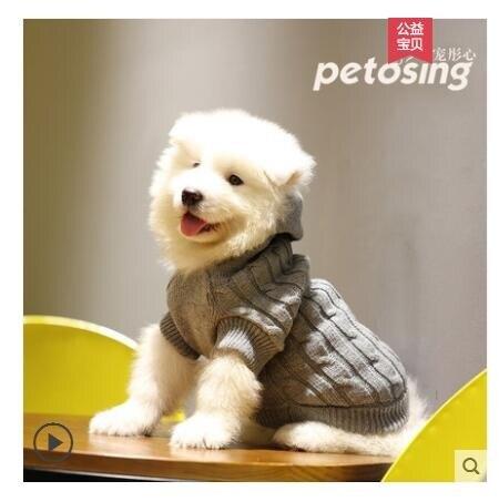 【快速出貨】比優米小狗狗衣服秋冬裝寵物衣服加厚衛衣棉衣比熊泰迪博美衣服 創時代 新年春節 送禮