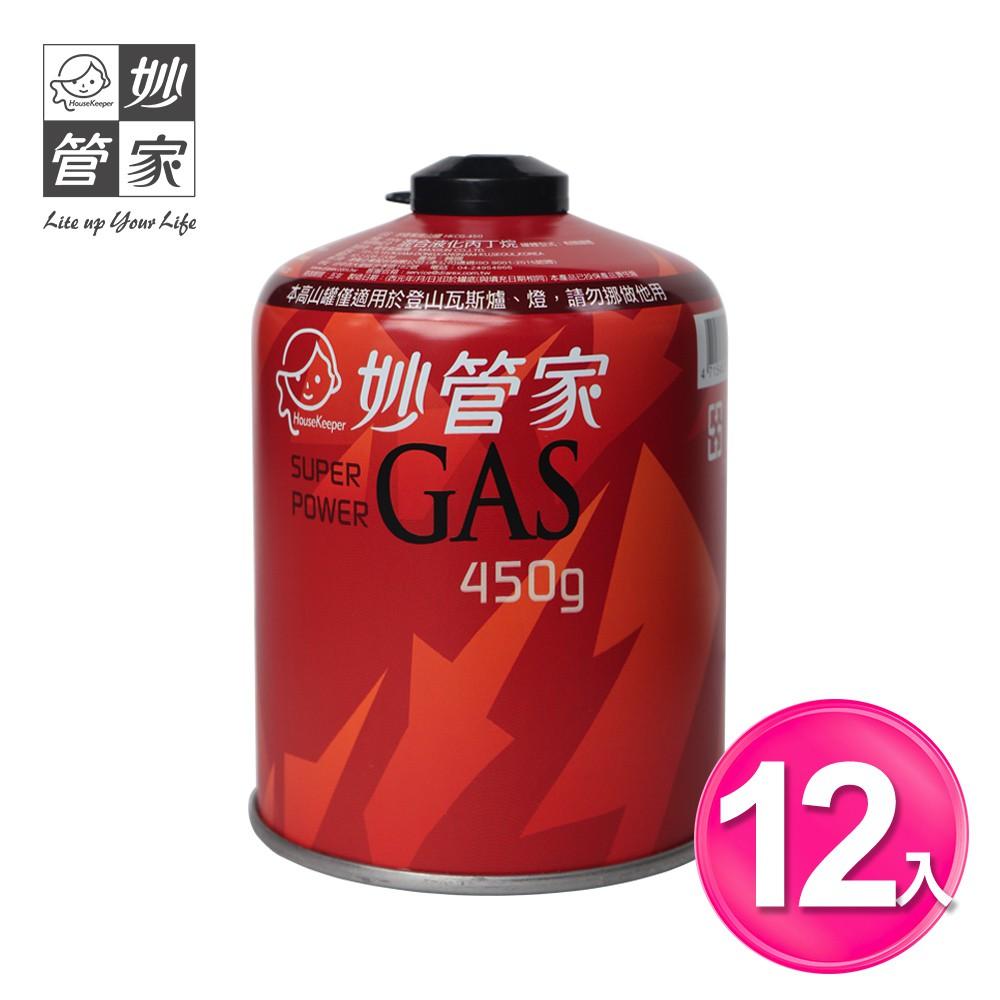 【妙管家】450g 高山瓦斯罐 12罐組(高山瓦斯罐)