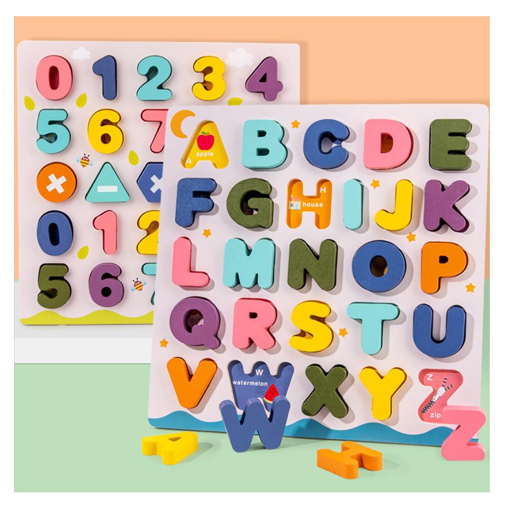 (經典木玩)新版彩色繽紛兒童學習拼板玩具(兒童教育玩具)(A079)