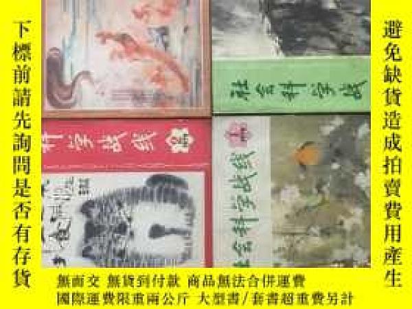 二手書博民逛書店罕見社會科學戰線(1979年)Y348416 出版1979